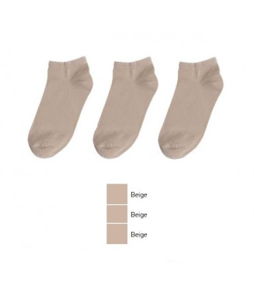 Γυναικεία Αθλητική Κοντή Κάλτσα MeWe Μπεζ- 3 Ζευγάρια